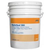 MasterSeal 590 Repair Mortar - 50 lb Pail - 590